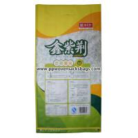 Multi Color BOPP Laminated Bags Polypropylene Rice Bags Tear Resistant