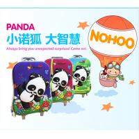 China EVA Small Kids Hard Case Luggage , Childrens Trolley Suitcase NHL001 on sale