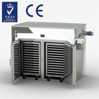Quality Hot Air Circulating Drier Rotary Vacuum Dryer For Light Industry , Heavy Industry for sale