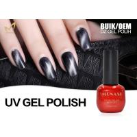 Quality Chemical Free Cat Eye Uv Gel , Gel Like Nail Polish Cat Eye MSDS Approved for sale