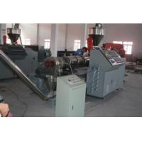 Quality Hydraulic Automatic Plastic Granules Machine PVC Conical for Hot Cutting for sale