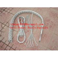 Quality Cable grip  Pulling grip  Single eye cable sock for sale