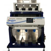 Quality Three chutes CCD RICE COLOR SORTER, high specification color sorting machine for rice, Rice seperator for sale