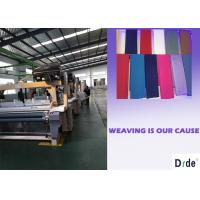 Quality Electric Take Up 190cm Water Jet Weaving Loom Mahcine Cam Motion Shedding for sale
