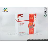 Buy cheap Small Sized Cosmetic Packaging Boxes Bio - Degradable 190gsm 210gsm White Card from wholesalers