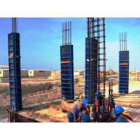 Quality Custom SF63 Rectangle / Square Concrete Column Formwork With Light Weight for sale