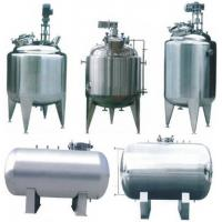 Quality 6000L 300L 8000L Vertical / Horizontal Stainless Steel Agitator with  double - layer for mix water, milk for sale