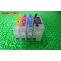 15ML PP Refillable ink cartridge with permanent chips , MFC-J4510N/DCP-J4210N for sale