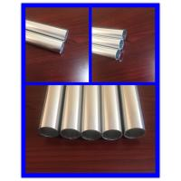 Quality 6063 T5/T6 Bright Silvery Anodized Extrusion Aluminium Hollow Profile for sale