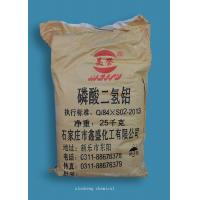 Quality High Temperature Resistant Materials Aluminium Dihydrogen Phosphate Powder for sale
