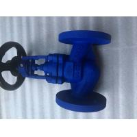 Quality Steam globe valves with bellows for sale