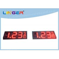 Quality 7 Segments Led Price Signs For Gas Stations Hanging / Mounting Installation for sale