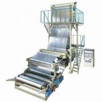 China HDPE/LDPE Agricultural Film Blowing Machine, Used for Producing Laminating Film on sale