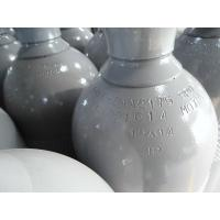 Quality nitrogen dioxide/NO2/corrosive gas/specialty gas/electronic gas for sale