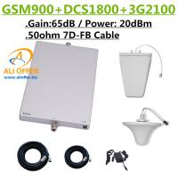 Quality 1200sqm GSM 9001800 2100 MHz Triband Cell Mobile Phone Signal Booster Repeater Amplifier+LPDS+Ceiling Antenna+15m 7D-FB for sale