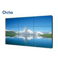 Quality High Brightness LCD Video Wall 3 * 3 46 Inch With Ultra Narrow Bezel Multi Input for sale