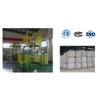 Quality Packing Machine for Rice, Grains, Corns, Wheats, Feed, Seeds, Fertilizer, Sand Filling Packer , Auger Weighing Filler for sale