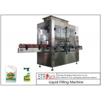 Quality High Power 12 Head Automatic Liquid Filling Machine For 500ml - 5L Fertilizer for sale