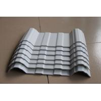 Quality 4 Layer Plastic Heat Insulation Roof Tiles With 30 Years Quality Guarantee for sale