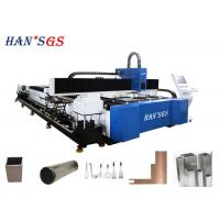 Buy cheap Fiber-tube cutting machine, dual-use sheet metal pipe cutting machine from wholesalers
