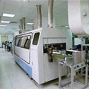 Shenzhen Starwell Technology Co., Ltd.