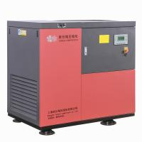 China Stationary Direct Driven Industrial Screw Air Compressors 5.5 Kw - 630 Kw on sale