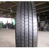 Quality 7.00R16 Manufacturers of low steel wire tire, bias tire Customize your need to tire for sale