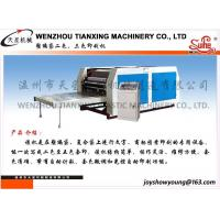 China Double-&-Five-color Printer for Plastic Woven Bags for sale