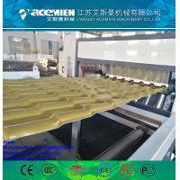 Quality tile roll forming machine, glazed tile forming machine,PVC ASA glazed tile making machine for sale