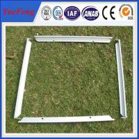 Quality aluminium profile according to the drawing supply,aluminum extrusion for solar panel for sale