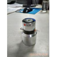 Quality High Efficiency Piezoelectric Ultrasonic Transducer With Lower Frequency for sale