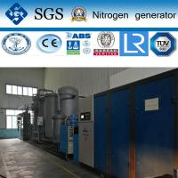 Quality 50Nm3/Hr 99.999% Gas Onsite Nitrogen Generator For Tungsten Industry Annealing for sale