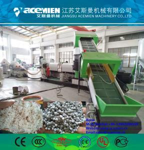 Quality Plastic pelletizing machine for recycle pe pp film/PP/PE Special Plastic Film Pelletizing Machine for sale