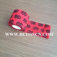 Quality Comfortable Non Woven Fabric Printed Cohesive Elastic Bandage 5cm X 4.5m for sale