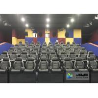 Quality Luxury Seat 5d Cinema Seats System With Full Set Equipment List for sale