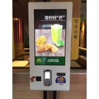 China 43 Inch Interactive Touchscreen Display Mcdonalds Self Order Kiosk POS System Printer on sale