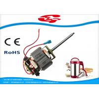 Quality AC bean grinder Single Phase Universal Motor high speed CE approved HC6331 for sale