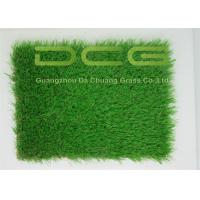 Quality UV Resistant Realistic Artificial Grass SGS Approved Fake Grass For Patio for sale