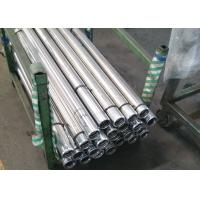 Induction Hardened Hollow Round Bar 6mm - 1000mm Anti Corruption
