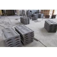 Quality Reliable Performance Cr26 Steel Ball Mill Lining For Coal Mill for sale