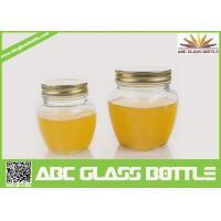 Quality Wholesale customized glass jar for jam with lid for sale