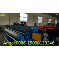Buy Full Automatic construction Wire Mesh welding Machine /Welded Wire Mesh Machine at wholesale prices