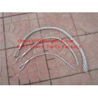 Quality DOUBLE EYE STOCKINGS  Cable stockings for sale