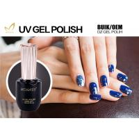 Buy cheap 200 Colors Mirror Powder Metallic Gel Nail Polish , Gel Glitter Nail Polish No from wholesalers