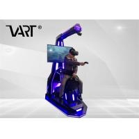 Buy cheap VR Horse Simulation Ride Entertainment Virtual Reality Simulator Games 1 Year from wholesalers