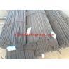 Buy cheap Tobo Group Shanghai Co Ltd  Duplex stainless 316Lmod/1.4435 bar astm a182 f51 bar,a182 f53 bar from wholesalers
