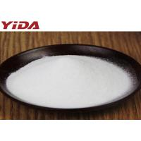 Quality Vitamin C / Ascorbic Acid Food Additives Ingredients Used As Nutritional Supplements for sale