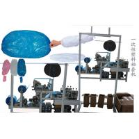 Quality Disposable plastic oversleeve making machine for sale