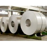 Buy cheap Width 1000-3100mm Damp Proofing 5086 H116 Aluminum Coil with High Purity for Marin Shipbuilding from wholesalers