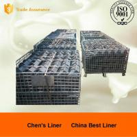 Buy Sill Bar of High Chromium Cast Iron Chute Liners Hardness HRC50 at wholesale prices
